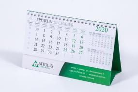 Полиграфия в типографии «ATTOLIS»: Календари