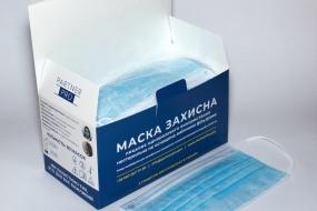 Коробки для медицинских масок