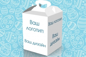 Упаковка для Пасхальных куличей
