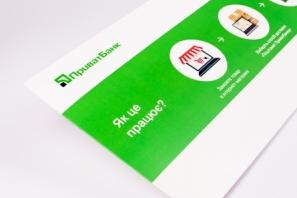 печать конвертов С6