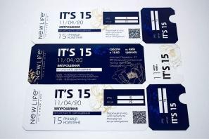 печать пригласительных билетов
