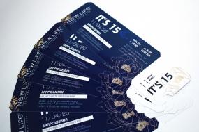 Полиграфия в типографии «ATTOLIS»: Билеты